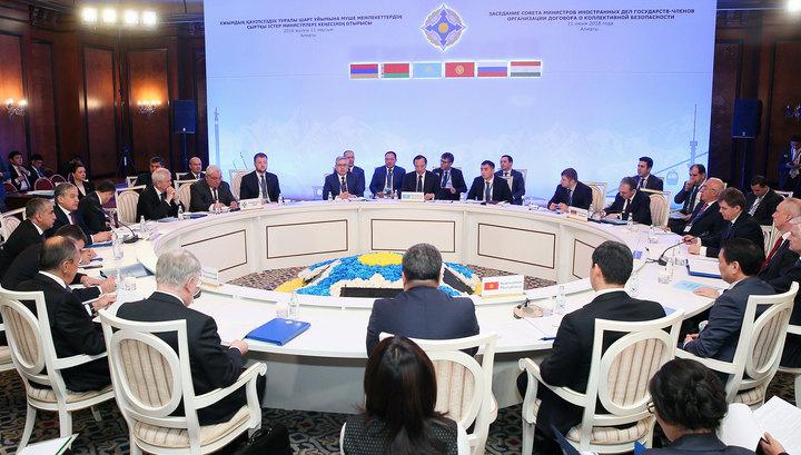 В Алма-Ате главы МИД ОДКБ обсудили Афганистан, Сирию и Корею