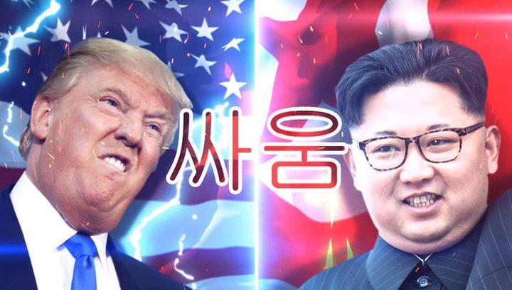 """Кнут и пряник: США пригрозили КНДР давлением и пообещали """"уникальные гарантии"""""""