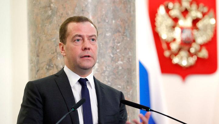 Медведев прибыл во Вьетнам