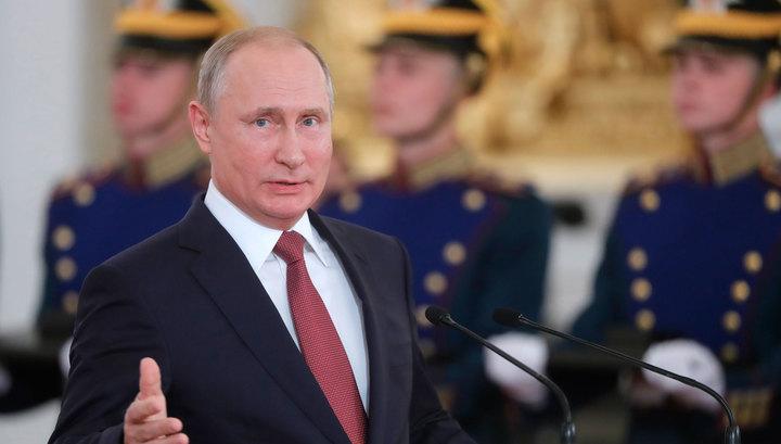 В День России Путин вручил госпремии в Кремле