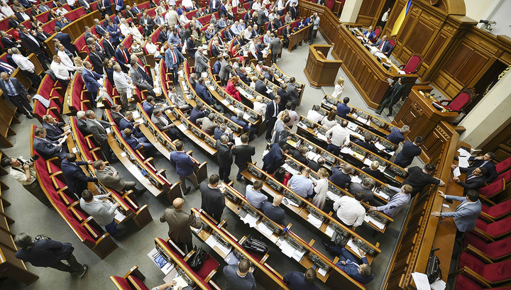 Украинские депутаты заподозрили Порошенко в нечистой игре с МВФ