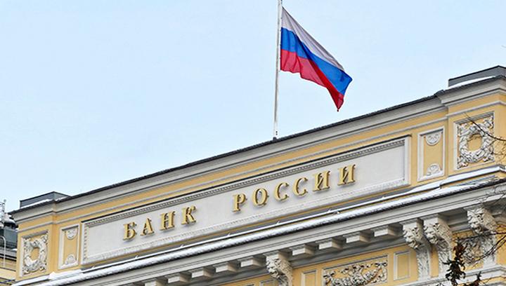 Почта россии кредит калькулятор кредита