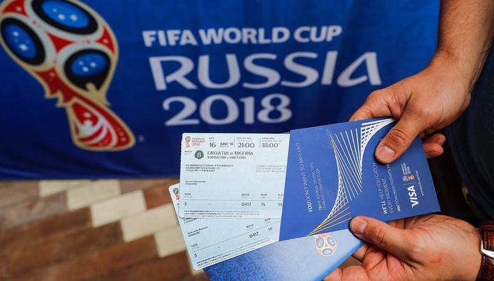 Чемпионат мира 2018 стал самым прибыльным в истории