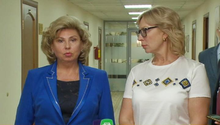 Уполномоченные по правам человека России и Украины договорились о сотрудничестве