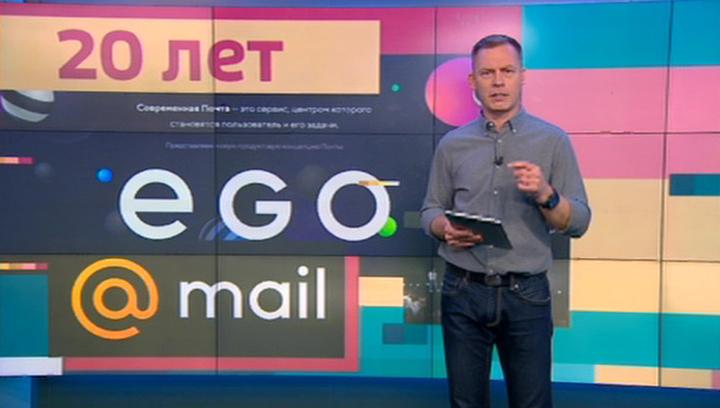 Вести.net: Mail.Ru сделает письма интерактивными