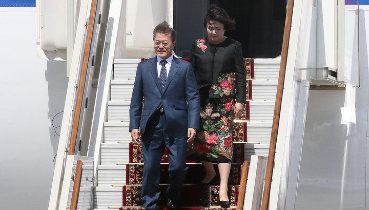 Президент Южной Кореи прибыл в Москву