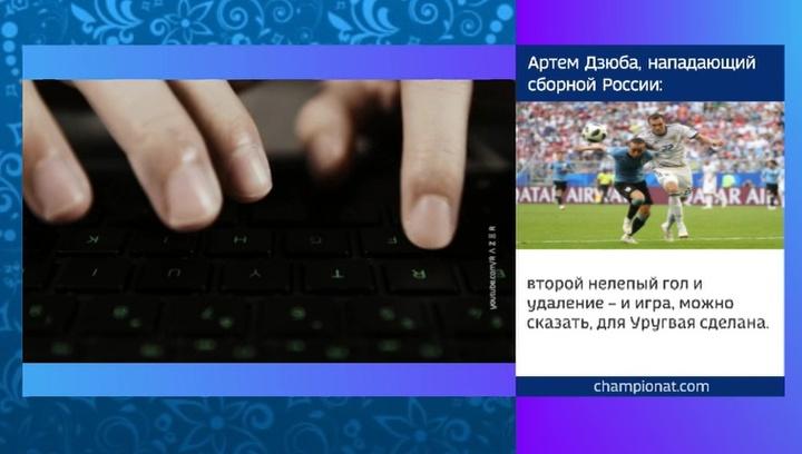 Вести.net: Microsoft и Razer работают над клавиатурой и мышью для Xbox One