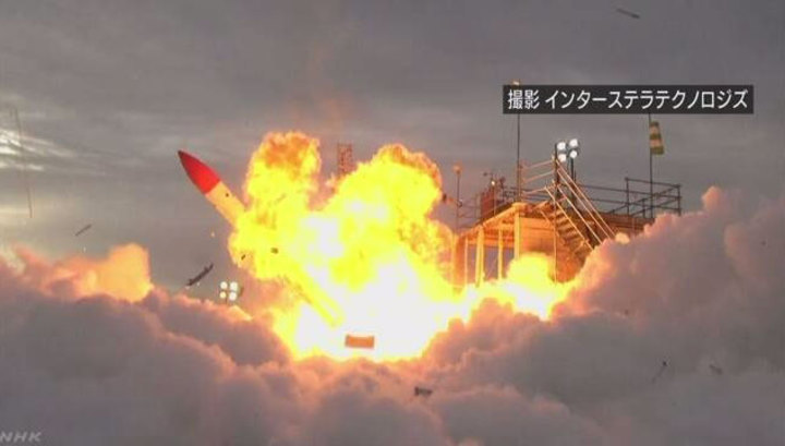 Японская ракета МОМО взорвалась через несколько секунд после старта