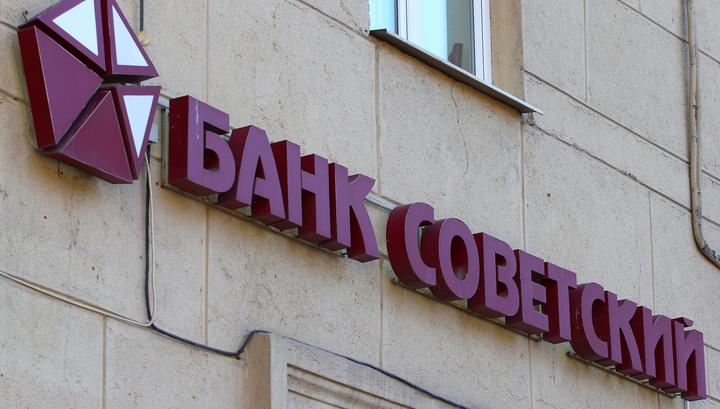 ЦБ отзвал лицензию у петербургского банка
