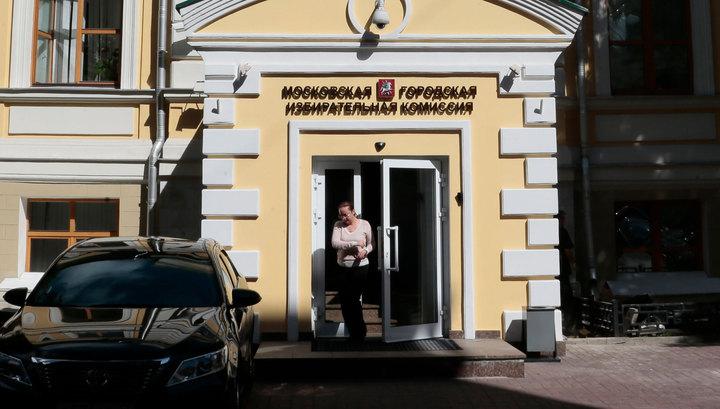 Мосгоризбирком: явка на выборах мэра сохранилась на уровне 2013 года
