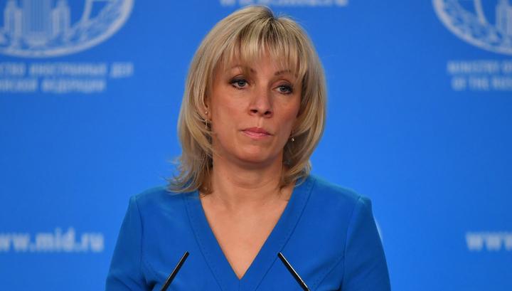 Захарова предложила Западу обсудить