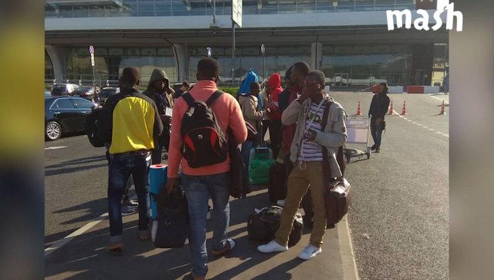 В Москве застряли больше 200 обманутых нигерийцев без обратных билетов