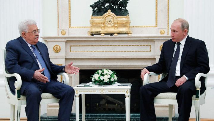 Путин и Аббас обсудили ситуацию на Ближнем Востоке