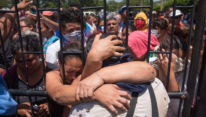 Столкновения в Никарагуа: число погибших увеличилось до 10 человек