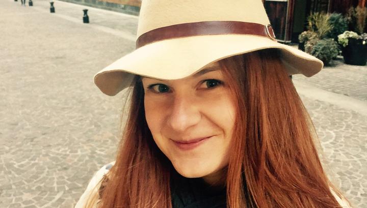 Мария Бутина, арестованная в США, требует снять с нее обвинения