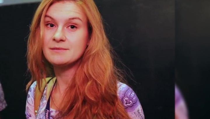 Марию Бутину заточили в одиночную камеру