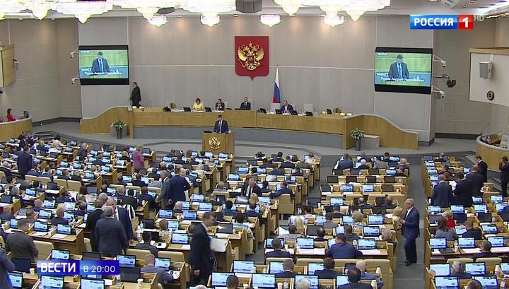 Депутаты одобрили базовые установки законопроекта о пенсионных изменениях