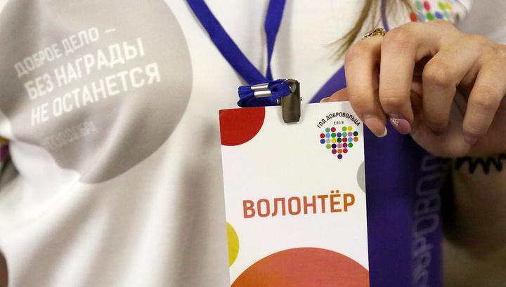 Ремчуков: штаб обучит 9 тысяч волонтеров правилам поквартирного обхода