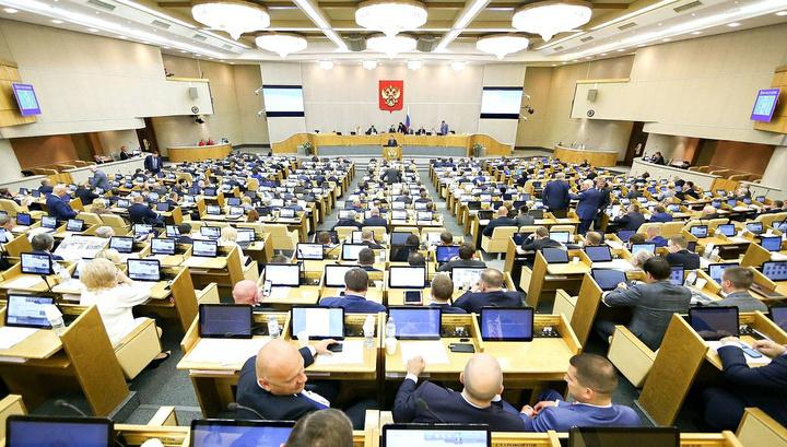 """Госдума поддержала все """"пенсионные"""" поправки президента"""