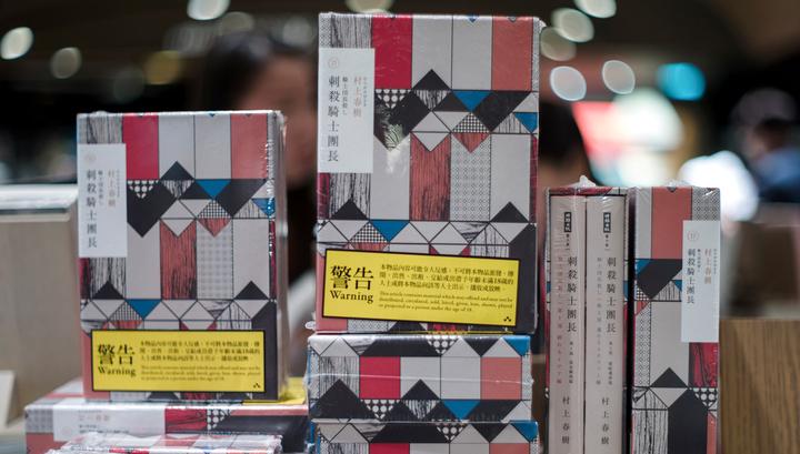 Харуки Мураками номинирован на премию за худшее описание секса в литературе