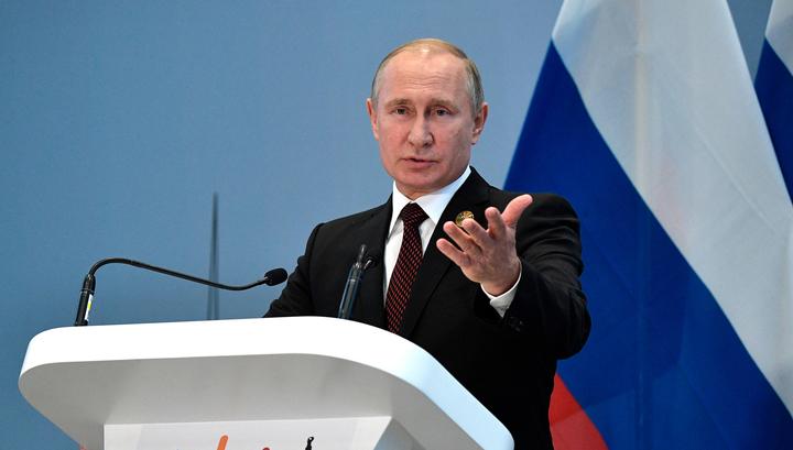 Итоги саммита БРИКС: Путин отметил подрыв доверия к доллару