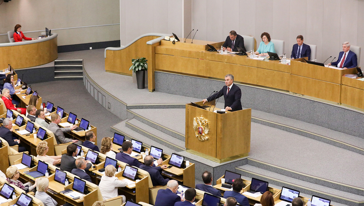 В Госдуму внесен законопроект о запрете передачи Курил