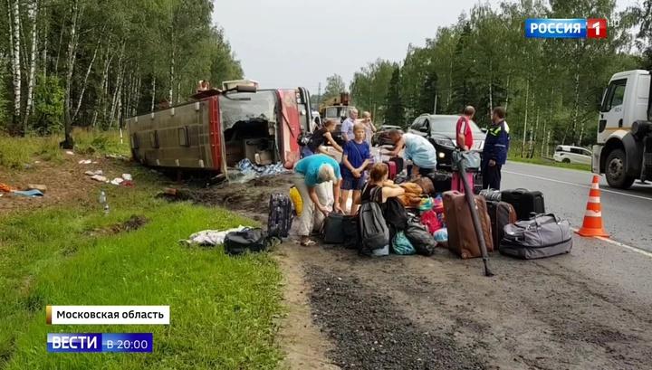 Очевидец ДТП с артистами под Москвой рассказал, что произошло