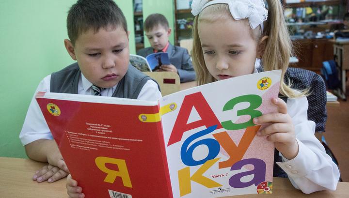 От 21 до 37 букв: рейтинг самых трудных русских слов