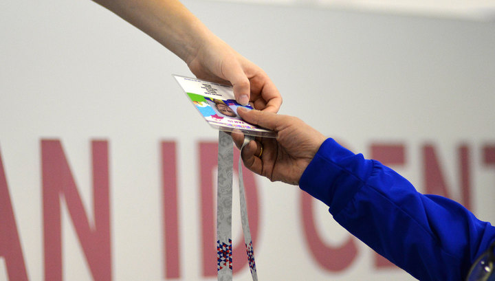 Пропуском в мир футбола и одним из главных показателей нового уровня сервиса в истории чемпионатов мира стал паспорт болельщика, или FAN ID – ламинированная карточка с фотографией и чипом внутри.