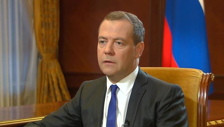 Дмитрий Медведев: наш ядерный арсенал - это фактор сдерживания