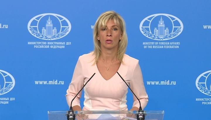 Мария Захарова прокомментировала очередную порцию обвинений России от британских СМИ