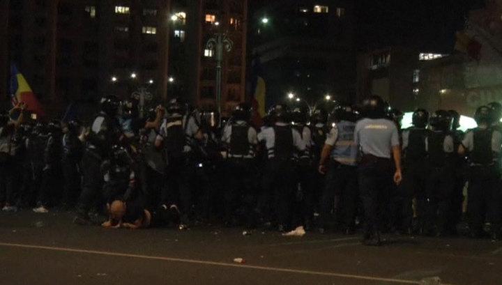 Румынские жандармы избили несколько сотен демонстрантов
