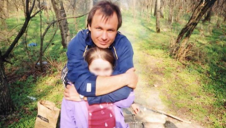 Семья Константина Ярошенко посетит летчика в тюрьме