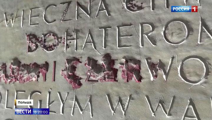 История отомстит: в Польше сносят памятники советским солдатам