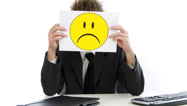 Новое исследование показало, что пессимизм уходит корнями в хвостатое ядро.