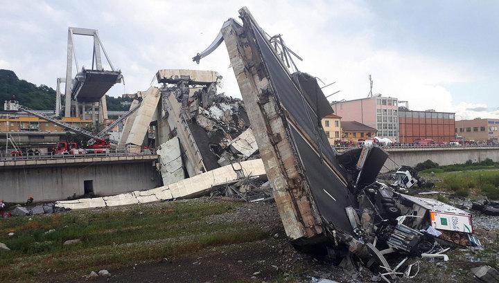 Трагедия в Италии: очевидцы сняли момент обрушения моста Моранди на видео