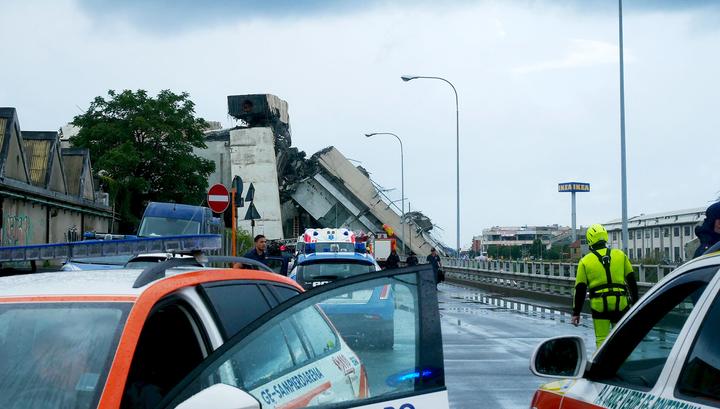 Власти Италии: обрушившийся мост в Генуе будет снесен