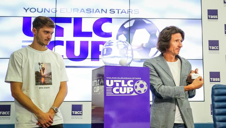 Футбольный турнир UTLC Cup - Young Eurasian Stars 2018 презентован в Москве