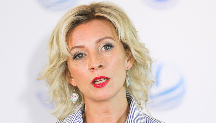 Захарова разоблачила фейк о российских военных в ЦАР