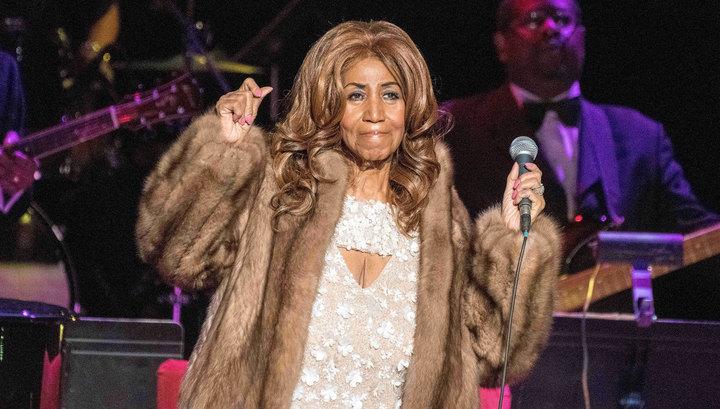 Величайшая певица в истории Арета Франклин умерла в Детройте от рака