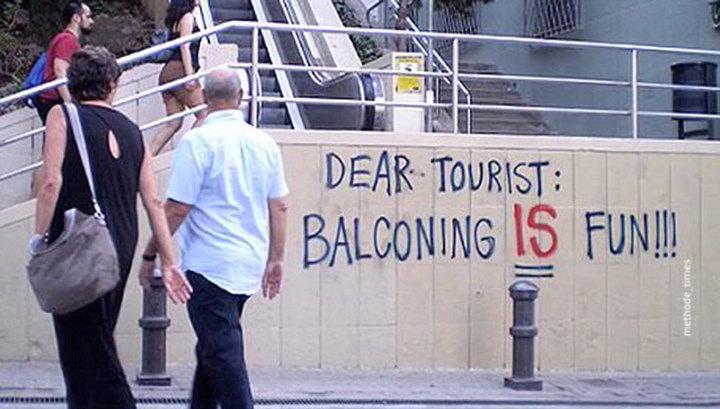 Барселона ополчилась на иностранных туристов