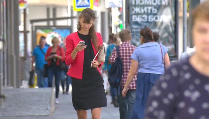 """С 20 августа """"Билайн"""" отменил внутрисетевой роуминг"""