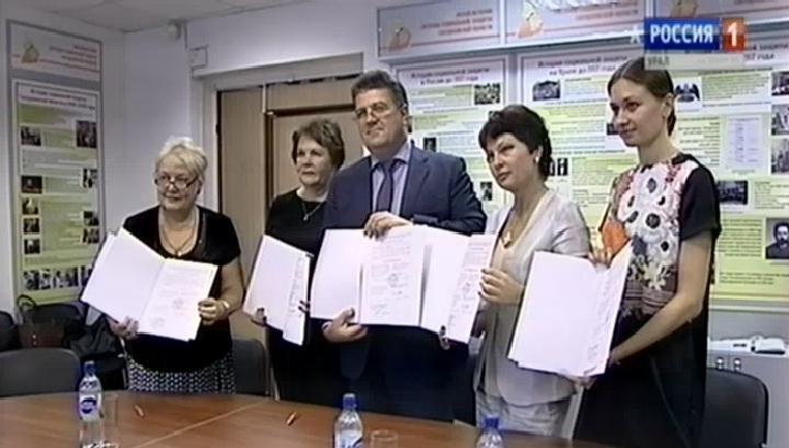 Служба Знакомств Для Инвалидов В Каменске Уральском