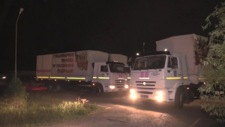В Донбасс отправилась восьмидесятая по счету колонна с российской гумпомощью