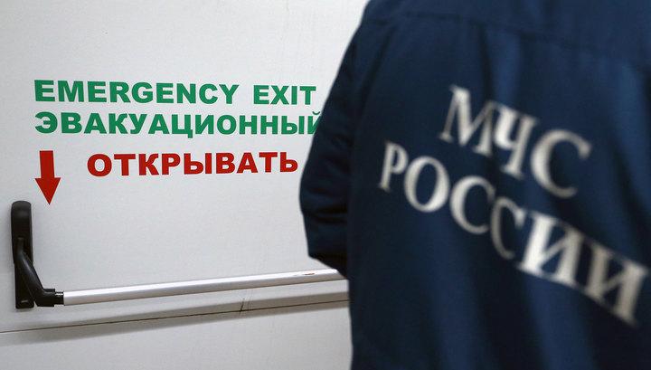 МЧС закроет региональные центры до конца года