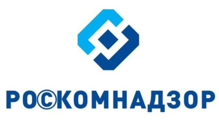 Роскомнадзор заинтересовался возможной утечкой данных клиентов МФЦ