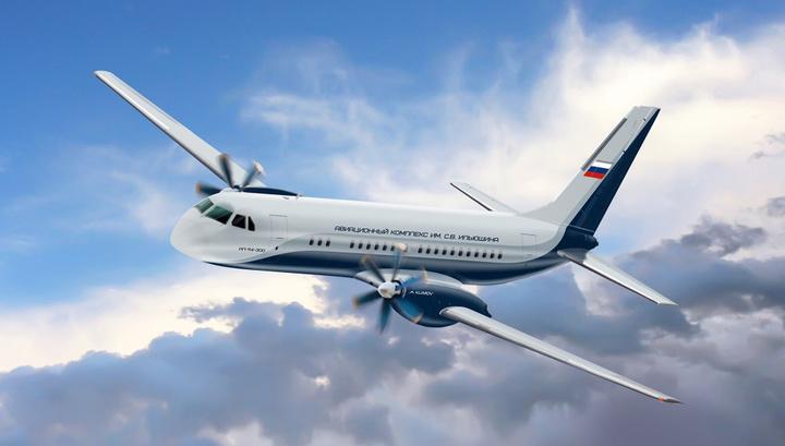 ОАК докапитализируют для производства Ил-114-300