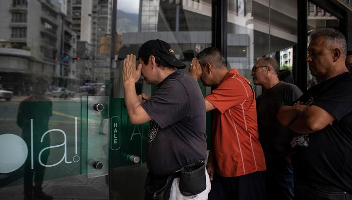 Ежедневно из Венесуэлы уезжают пять тысяч человек