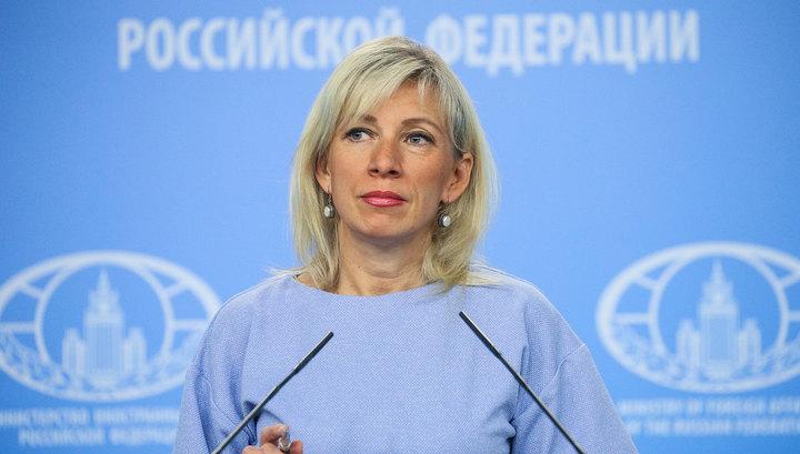 Захарова: террористов убивали и будем убивать, пока в Сирии не воцарится мир