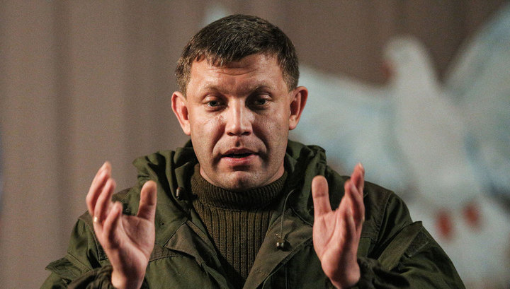 Все-таки добрались. К убийству главы ДНР причастен Киев